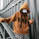 Lettering Fleece Hooded Pullover