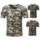 Star Print Camouflage Short-sleeve T-shirt