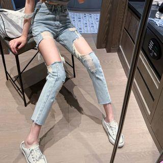 Destroy Straight-cut Crop Jeans