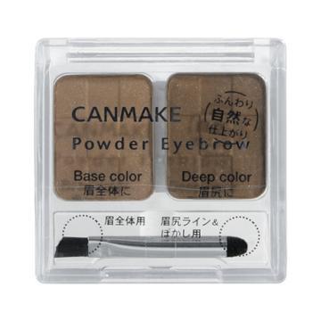 Canmake - Powder Eyebrow (#16 Natural) 1pc