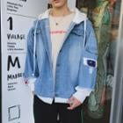 Mock Two Piece Hooded Denim Jacket