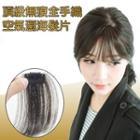 Clip On Hair Fringe