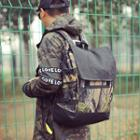 Camouflage Canvas Flap Backpack