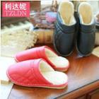 Couple Fleece-lined Slippers