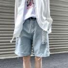 Distressed Oversize Denim Shorts
