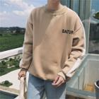 Contrast Trim Letter Printed Sweatshirt