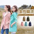 Hooded Long Drawstring Jacket