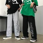 Adjustable Cuff Printed Sweatpants