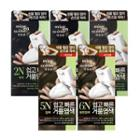 Miseensc Ne - Easy & Speedy Foam Hair Color (5 Colors): Hairdye 40g + Oxidizing Agent 40g + Treatment 6ml #4n Deep Brown
