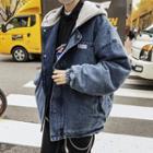 Oversized Denim Hooded Jacket