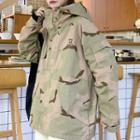 Camouflage Hooded Zip Trench Jacket