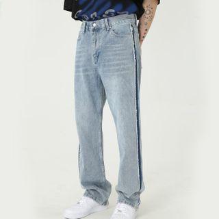 High-waist Frayed Striped Jeans