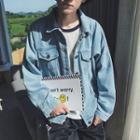 Utility Denim Jacket