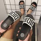 Couple Matching Lettering Slippers