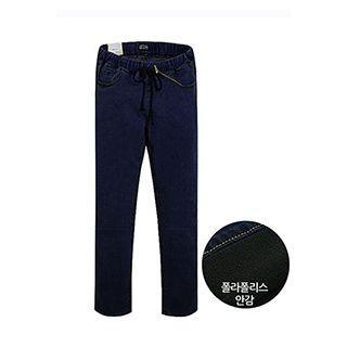 Drawstring-waist Fleece-lined Slim-fit Jeans