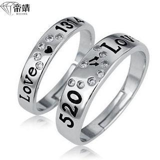 Couple Matching 925 Sterling Silver Lettering Open Ring