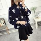 Star Open Front Cardigan