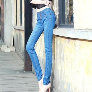 High-waist Distressed Skinny Jeans