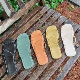 Dual-strap Pastel Slide Sandals