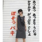 Contrast-trim Printed Tank Dress