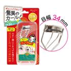Lucky Trendy - Fit Up Eyelash Curler (34mm) 1 Pc