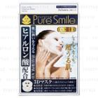 Pure Smile 3d Luxury Mask (hyaluronic Acid) 3 Pcs
