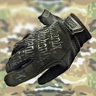 Lettering Outdoor Gloves