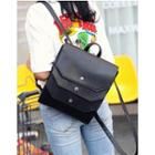 Layered Faux Leather Backpack