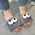 Fluffy Monster Eye Slippers