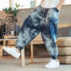 Drawstring Printed Wide-leg Harem Pants