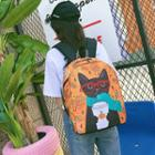 Cat Printed Oxford Backpack