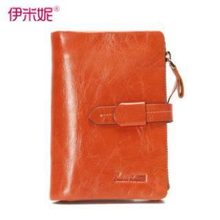 Genuine-leather Belted Wallet