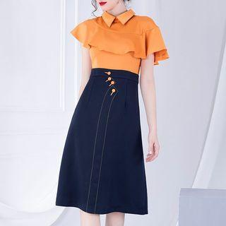 Mock Two-piece Collared Ruffle Short-sleeve Dress