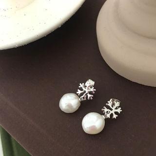Faux-pearl Drop Earrings Silver - One Size