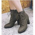 Faux Suede Lace Up Block Heel Ankle Boots