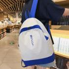 Color Block Japanese Character Backpack