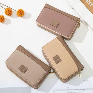 Faux Leather Multi-section Zip Wallet