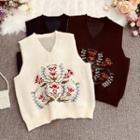 Floral Jacquard Sweater Vest