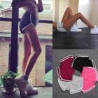 Contrast Trim Sport Shorts