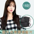 18 Inch Clip-in Hair Extension - Straight (20 Pieces 1 Set) Nature Black - One Size