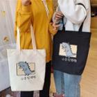 Dinosaur Print Canvas Tote Bag
