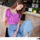 Letter Embroidered Ruffled Short-sleeve Top