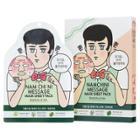 Ban8 - Namchini Funny And Boyfriend Message Mask Sheet Pack (elasticity Of Skin) 5 Pcs