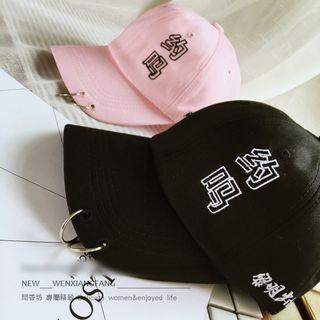 Letter Embroidered Metal Ring Baseball Cap