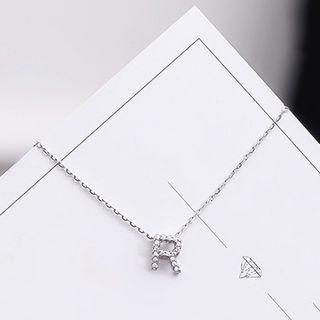 Letter R Necklace