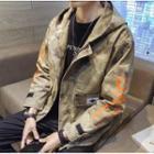 Camo Zip-up Hooded Jacket