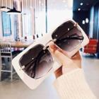 Square Frameless Sunglasses