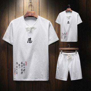 Set: Chinese Character Print Short-sleeve Shirt + Shorts