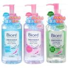 Biore Cleansing Water - 3 Types