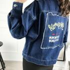 Embroidered Loose Fit Denim Jacket